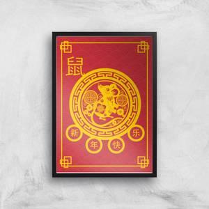 Chinese Zodiac Year Of The Rat Decorative Symbol Gold Giclee Art Print
