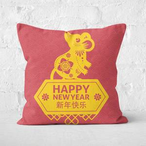 Chinese New Year Rat Stamp Red And Gold Cushion Square Cushion