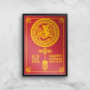 Happy Chinese New Year Print Gold Giclee Art Print