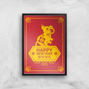 Year Of The Rat Happy Chinese New Year Gold Giclee Art Print