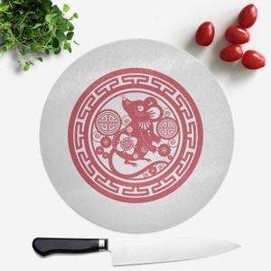 Red Year Of The Rat Disc Round Chopping Board