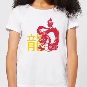 Chinese Zodiac Dragon Women's T-Shirt - White