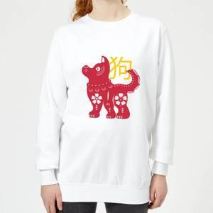 Chinese Zodiac Dog Women's Sweatshirt - White