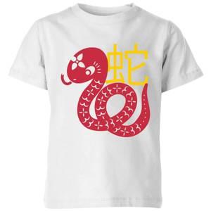 Chinese Zodiac Snake Kids' T-Shirt - White