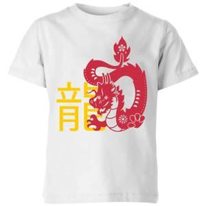 Chinese Zodiac Dragon Kids' T-Shirt - White