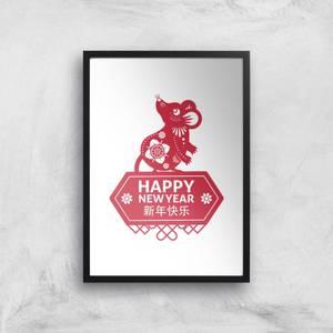 Happy New Year Symbol Red Giclee Art Print
