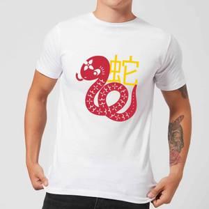 Chinese Zodiac Snake Men's T-Shirt - White
