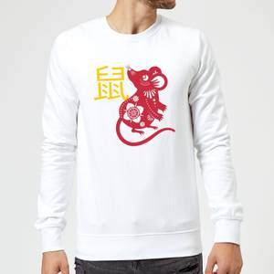 Chinese Zodiac Rat Sweatshirt - White