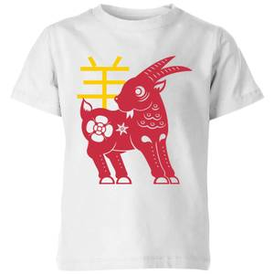 Chinese Zodiac Goat Kids' T-Shirt - White
