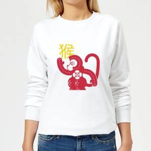 Chinese Zodiac Monkey Women's Sweatshirt - White