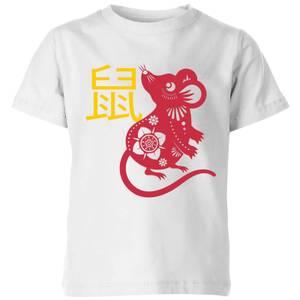 Chinese Zodiac Rat Kids' T-Shirt - White