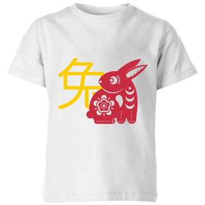 Chinese Zodiac Rabbit Kids' T-Shirt - White