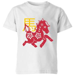 Chinese Zodiac Horse Kids' T-Shirt - White