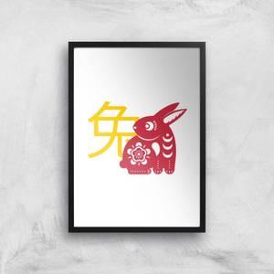 Chinese Zodiac Rabbit Giclee Art Print