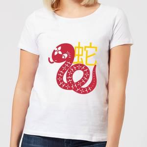 Chinese Zodiac Snake Women's T-Shirt - White