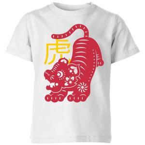 Chinese Zodiac Tiger Kids' T-Shirt - White