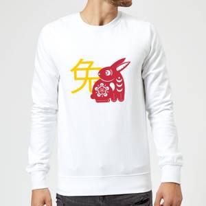 Chinese Zodiac Rabbit Sweatshirt - White