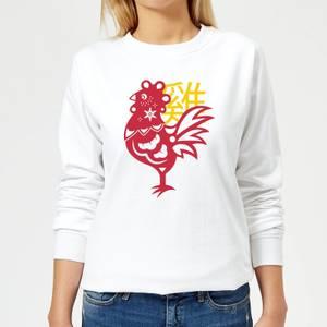Chinese Zodiac Rooster Women's Sweatshirt - White
