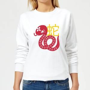Chinese Zodiac Snake Women's Sweatshirt - White