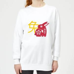 Chinese Zodiac Rabbit Women's Sweatshirt - White