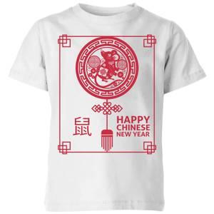 Happy Chinese New Year Red Kids' T-Shirt - White