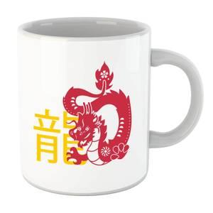 Chinese Zodiac Dragon Mug