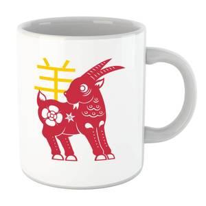 Chinese Zodiac Goat Mug