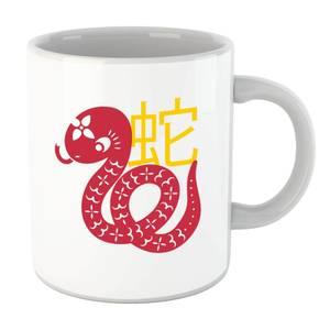 Chinese Zodiac Snake Mug
