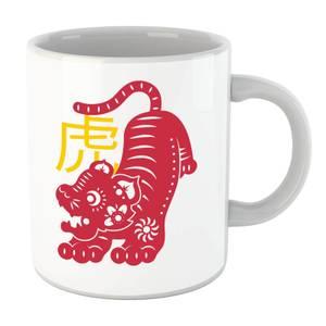 Chinese Zodiac Tiger Mug