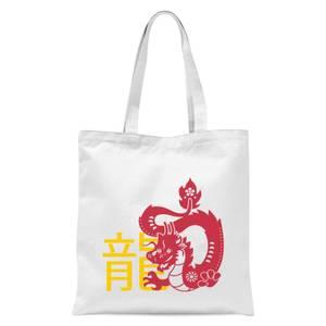 Chinese Zodiac Dragon Tote Bag - White