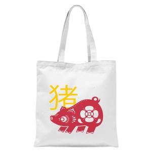 Chinese Zodiac Pig Tote Bag - White
