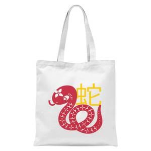 Chinese Zodiac Snake Tote Bag - White