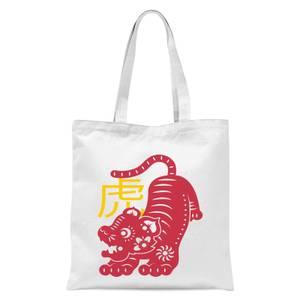 Chinese Zodiac Tiger Tote Bag - White
