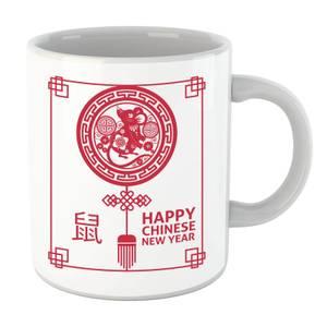 Happy Chinese New Year Red Mug