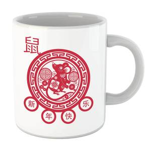 Year Of The Rat Decorative Cut Out Red Mug