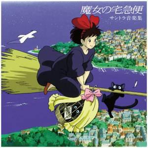 Studio Ghibli Records - Kiki's Delivery Service: Soundtrack LP