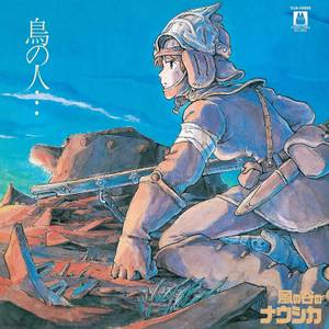 Tori No Hito... - Nausicaa Of The Valley Of Wind: Image Album LP