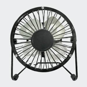Desk Fan - Black