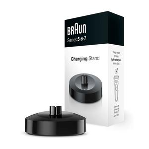 Braun Charging Stand