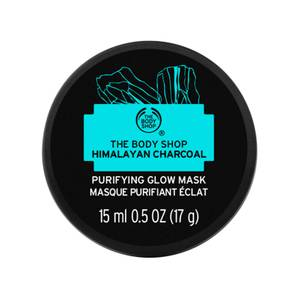 The Body Shop Himalayan Charcoal Purifying Glow Mask
