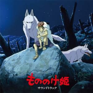 Studio Ghibli's Princess Mononoke Soundtrack 2xLP