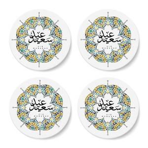 Eid Mubarak Summer Print Mandala Coaster Set