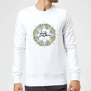 Eid Mubarak Summer Print Wreath Sweatshirt - White