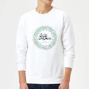 Eid Mubarak Pattern Wreath Sweatshirt - White