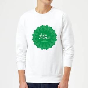 Eid Mubarak Earth Tone Mandala Sweatshirt - White