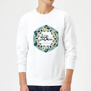 Eid Mubarak Patterned Wreath Cool Tones Sweatshirt - White