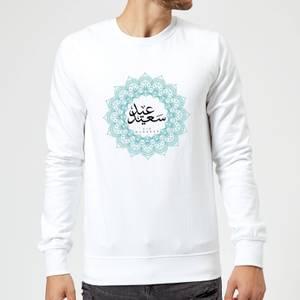 Eid Mubarak Cool Tone Mandala Sweatshirt - White