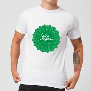 Eid Mubarak Earth Tone Mandala Men's T-Shirt - White