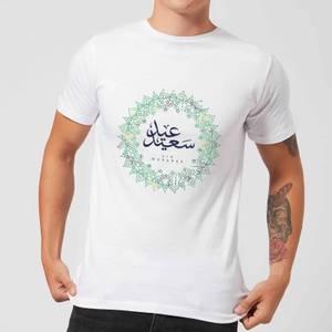 Eid Mubarak Pattern Wreath Men's T-Shirt - White