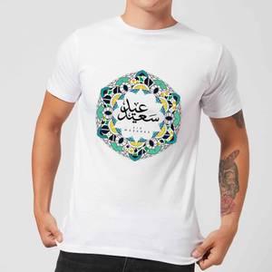 Eid Mubarak Patterned Wreath Cool Tones Men's T-Shirt - White